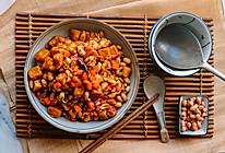 #精品菜谱挑战赛# 素食味觉盛宴 | 宫保豆腐的做法
