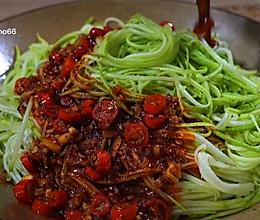 『西葫芦』新吃法get☑️解腻又下饭~的做法