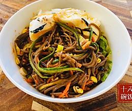 韩式凉拌荞麦面#我们约饭吧#的做法