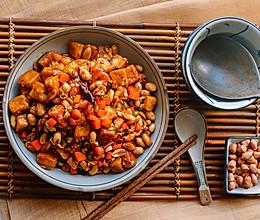 #精品菜谱挑战赛# 素食味觉盛宴   宫保豆腐的做法