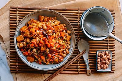 #精品菜谱挑战赛# 素食味觉盛宴 | 宫保豆腐