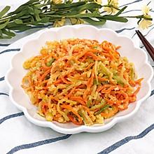 河南蒸菜-蒸萝卜丝