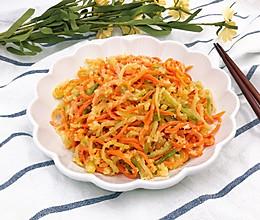 河南蒸菜-蒸萝卜丝的做法