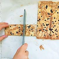 #爱好组-低筋#像饼干的可可蛋糕酥的做法图解10