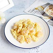 【虾仁滑蛋】鲜嫩脆滑#太太乐鲜鸡汁玩转健康快手菜#