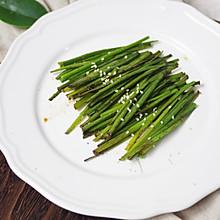 芝麻烤韭菜苔