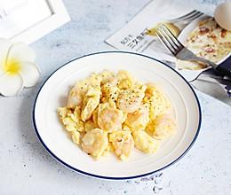 【虾仁滑蛋】鲜嫩脆滑#太太乐鲜鸡汁玩转健康快手菜#的做法