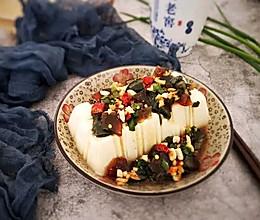 #人人能开小吃店#皮蛋豆腐的做法
