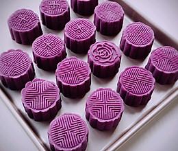 糯滑紫薯糕——裸月饼的做法