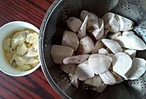 芋饭的做法