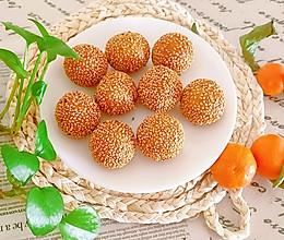 #憋在家里吃什么#地瓜麻团的做法