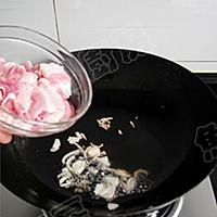 干锅茶树菇的做法图解5