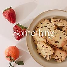 蔓越莓小饼干