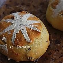 葡萄干软欧面包#寻人启事#