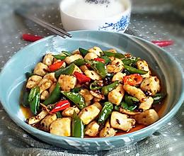 下饭菜~豆豉辣椒炒鸡丁。的做法