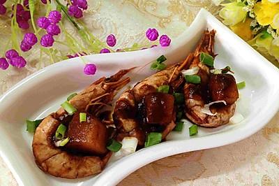 茄汁山药焖海虾