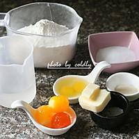 咸蛋黄辣松面包的做法图解1