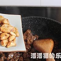 黑蒜子牛肉粒的做法图解17