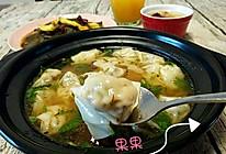 青菜香菇馄饨的做法