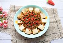 #入秋滋补正当时#肉末蒸豆腐的做法