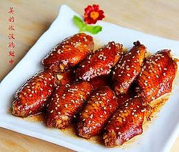 美的微波蜜汁鸡翅中#寻找最聪明的蒸菜达人#的做法