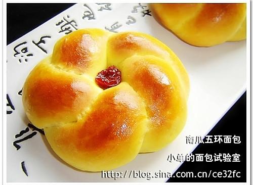南瓜五环面包的做法