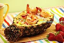 ☆★蓝冰滢的厨房汇——给炒饭添点料 菠萝炒饭☆★的做法