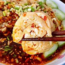#一人一道拿手菜#口水鸡