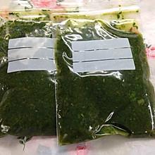 长期保存版罗勒青酱