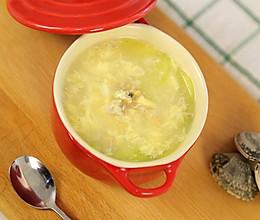 补锌蛤蜊汤  宝宝辅食食谱的做法