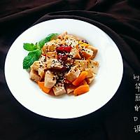 蔓越莓烩冻豆腐的做法图解8