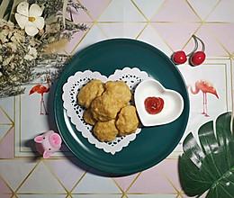 麦乐鸡块(低卡减脂版本)的做法