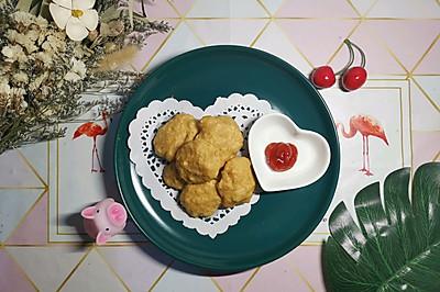 麦乐鸡块(低卡减脂版本)