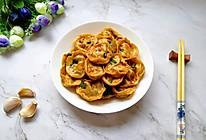 干拌饺子#精品菜谱挑战赛#的做法