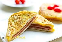 早起10分钟的快手早餐——美味营养的浓香版西多士的做法