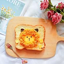 #安佳儿童创意料理#可爱的小狮子吐司片