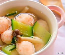 蘑菇虾滑汤 宝宝辅食食谱的做法
