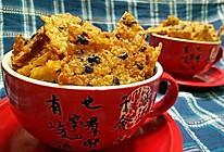 海苔锅巴(剩米饭的华丽转身)#厉害了我的零食#的做法