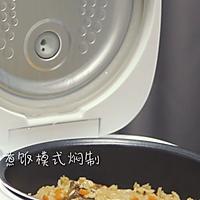 锦绣排骨焖饭的做法图解10