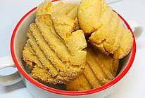 #入秋滋补正当时#黄油饼干的做法
