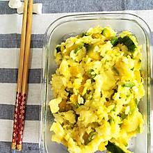 南瓜焗蛋饭