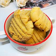 #入秋滋补正当时#黄油饼干