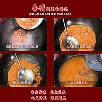 不放番茄沙司的【西红柿鸡蛋羹】更美味的做法图解3
