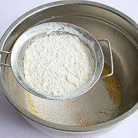 【奶油戚风杯子蛋糕】——COUSS CO-7501出品的做法图解4