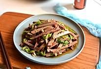 洋葱黑醋拌羊肝#爽口凉菜,开胃一夏#的做法