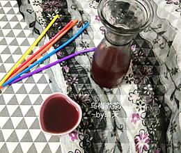 乌梅煮茶#冰箱剩余食材大改造#的做法