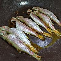 #母亲节,给妈妈做道菜#香煎小红鱼的做法图解3