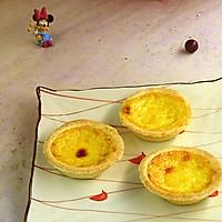 蛋挞#重返18岁的少女心美食#