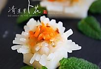 清蒸萝卜花的做法