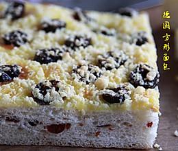 德国方形面包——一款顏、味值都超高的面包(我不是蛋糕哦)。的做法